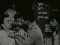 Still from 'Apanjan'